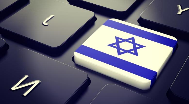 Time's Top 50 Genius Companies Feature 3 Israeli Firms