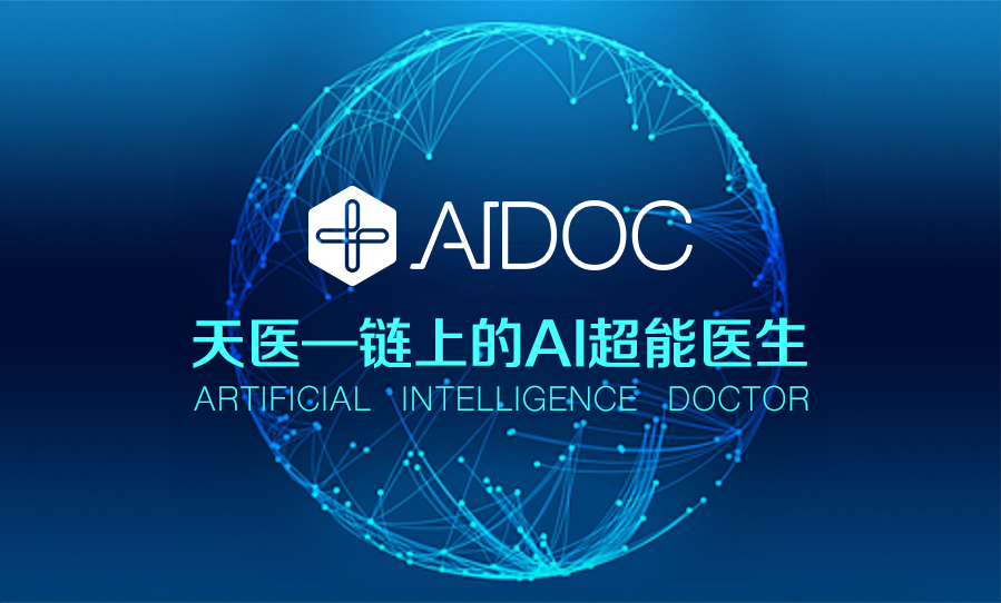 Israel AI Medical Startup Aidoc Gets FDA Approval