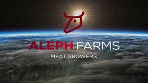 Israeli Firm Aleph Farms Grows Beefsteak in Space