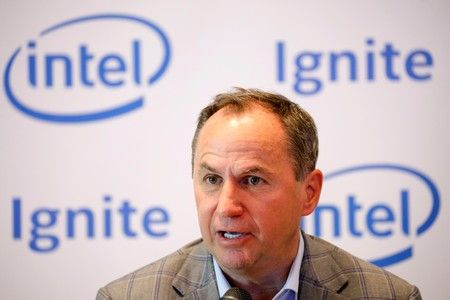 "Intel's New ""Ignite"" Accelerator Program Selects 9 Israeli Startups"